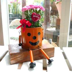 スマイルブリキMAN(オレンジ)【送料無料花の母の日ギフト】md039
