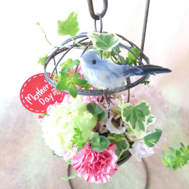 幸せを呼ぶ青い鳥の花かご【送料無料母の日ギフト】18md051