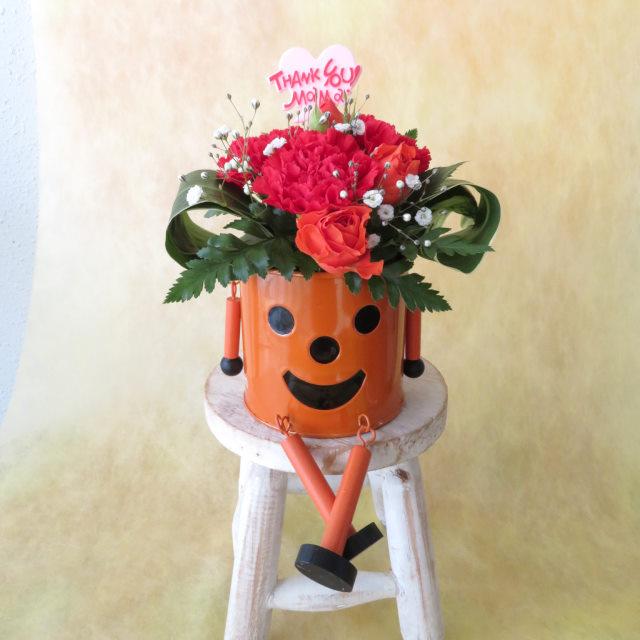 ブリキMAN(オレンジ)と赤いカーネーションの帽子【送料無料母の日ギフト】18md057