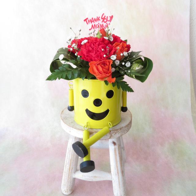 ブリキMAN(イエロー)と赤いカーネーションの帽子【送料無料母の日ギフト】18md059