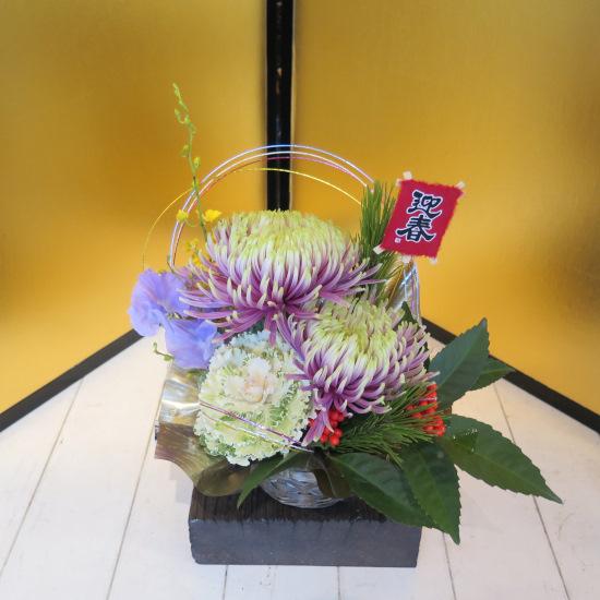 【迎春ギフト】グリーンとピンク色が美しい菊と葉牡丹のフラワーアレンジメント
