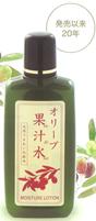 【オリーブマノン】グリーンローション(果汁水)