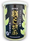 絹こし胡麻(黒)500g