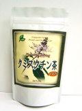 クミスクチン茶100%(3g×20p)