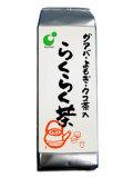 らくらく茶(400g)