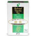 甜茶100%(2g×50p)