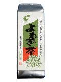 よもぎ茶(シルバー)300g