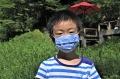 子どもマスク 青
