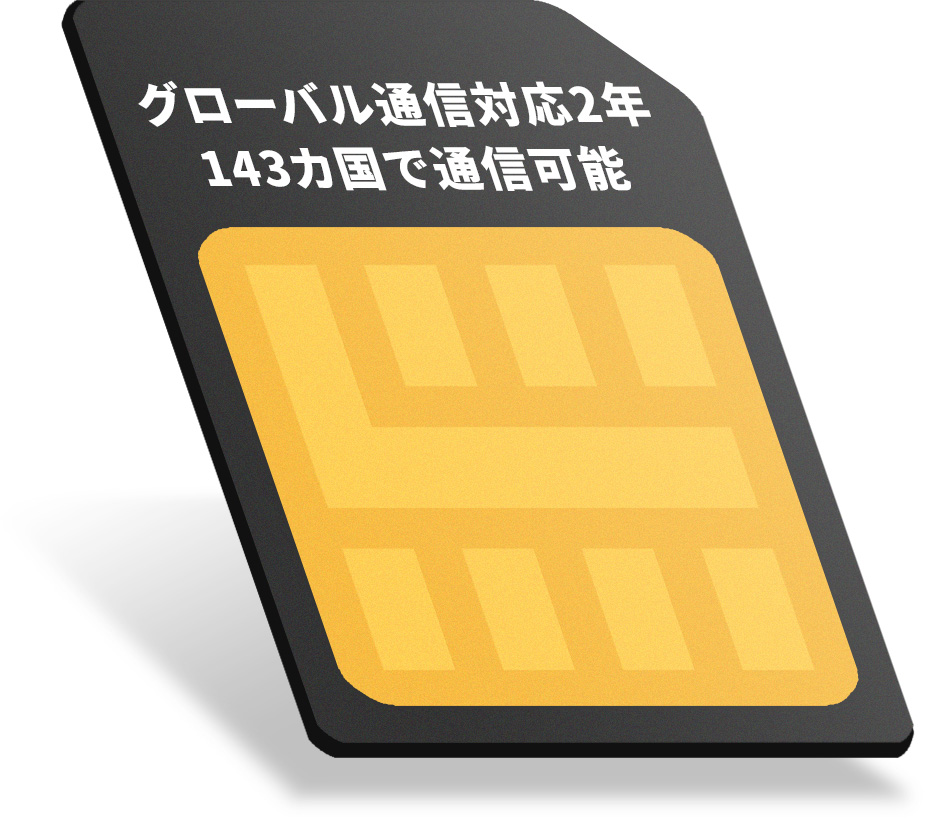 KAZUNA eTalk5 グローバルSIM(2年)カード