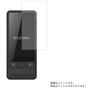 KAZUNA eTalk5専用フィルム