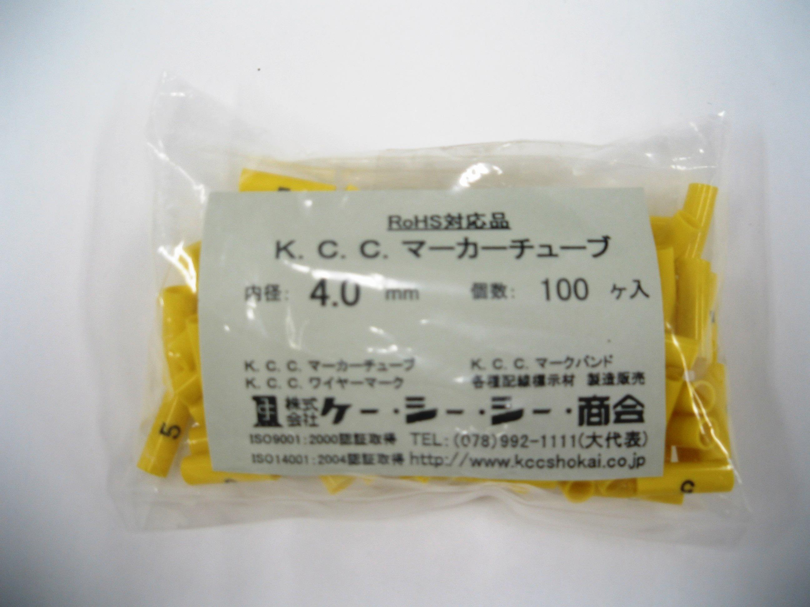 チューブ印字・カット品(カラー/内径中細径)