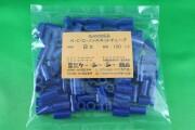 ノンスキッドチューブB 15mm青