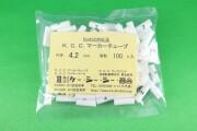 チューブ白印字2 15mm
