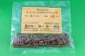 ノンスキッドチューブS-1茶8mm