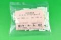 チューブ無地・カット品3.2Φ×15mm白