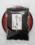 【自然食品】長崎産(天然) 芽ひじき100g