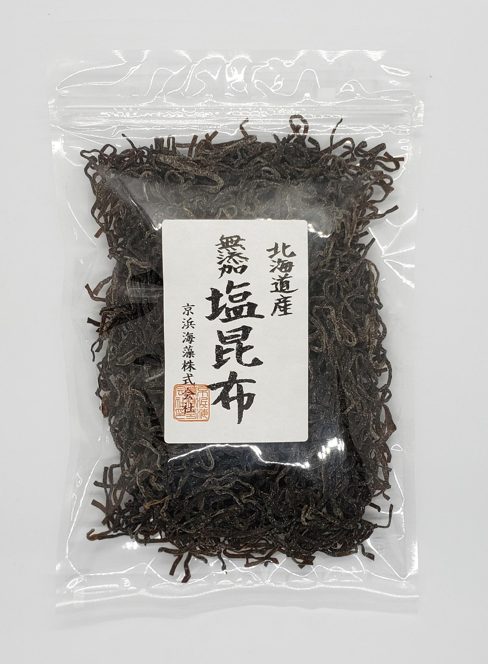 【無添加】【熱中症対策】【塩分摂取に!】簡単、便利塩昆布 150g