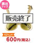 <在庫かぎり>ファニーサングラス・ギターゴールド【現物】