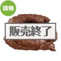 <在庫かぎり>うんち灰皿【現物】