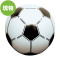 超BIGビーチボール90�(サッカー)