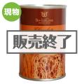 おいしいパンの缶詰!缶deボローニャ(チョコ)【現物】