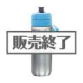 BRITA浄水機能付きボトル fill&go Active(フィル&ゴー アクティブ)