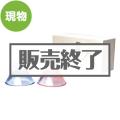富士山の形をした冷酒杯(招福杯)【現物】