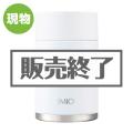 IMIOコンパクトランチポット 300ml