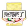 アマイワナ アイラブバスタイム(入浴剤)【現物】