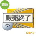 Callaway Golf WARBIRD ゴルフボール12P