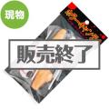 ホラーキャンディ【現物】