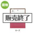 シュエット レターセット(ローズ)【現物】