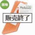 <在庫かぎり>[tidy]お風呂掃除用ブラシ プラタワ・フォーバス【現物】