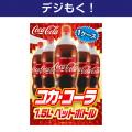 【デジもく!】コカ・コーラ1.5L PET 1ケース!(パネル・目録無し)