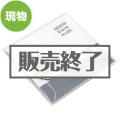 <在庫かぎり>[+d]ブックマーク(グリーンアップル)【現物】