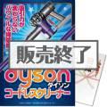 dyson コードレスクリーナー