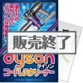 【パネもく!】dyson コードレスクリーナー Dyson V7 Fluffy(A4パネル付)[当日出荷可]