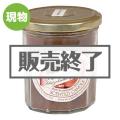 <在庫かぎり>ジャム瓶キャンドル(M)タルト【現物】