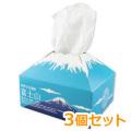 富士山ティッシュ3個セット【現物】