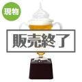 トロフィービールグラス【現物】