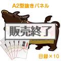【目録10名様向け】黒毛和牛特盛り!(1kg×10/計10kg)(A2型抜きパネル付)[当日出荷可]