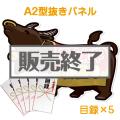 【目録5名様向け】黒毛和牛特盛り!(1kg×5/計5kg)(A2型抜きパネル付)[当日出荷可]