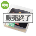 寿司キャンドル(ウニ・大トロ)サビ入