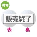 <在庫かぎり>LINEゴルフボール(ブラウン)【現物】