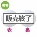 LINEゴルフボール(コニー)