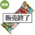 うまい棒キャンディ(30本入り)【現物】