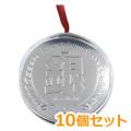 <期間限定価格>銀メダルティッシュ10個セット【現物】