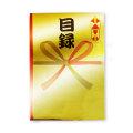 GOLD ドデカ!目録封筒(A4すっぽりサイズ)
