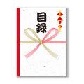 ドデカ!目録封筒(A4すっぽりサイズ)【現物】