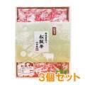 <期間限定価格>高級松阪牛タオル3個セット【現物】